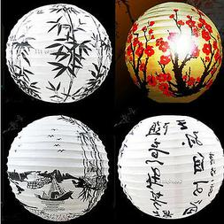 "13"" Lamp Shade Paper Lantern Oriental Style Light Decoration"