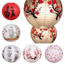 Chinese Spring Lanterns Festival Paper Lamp Shade Wedding Pa