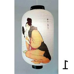 Japanese Geisha Paper Lantern Light Shades Lampshade Bar Hom