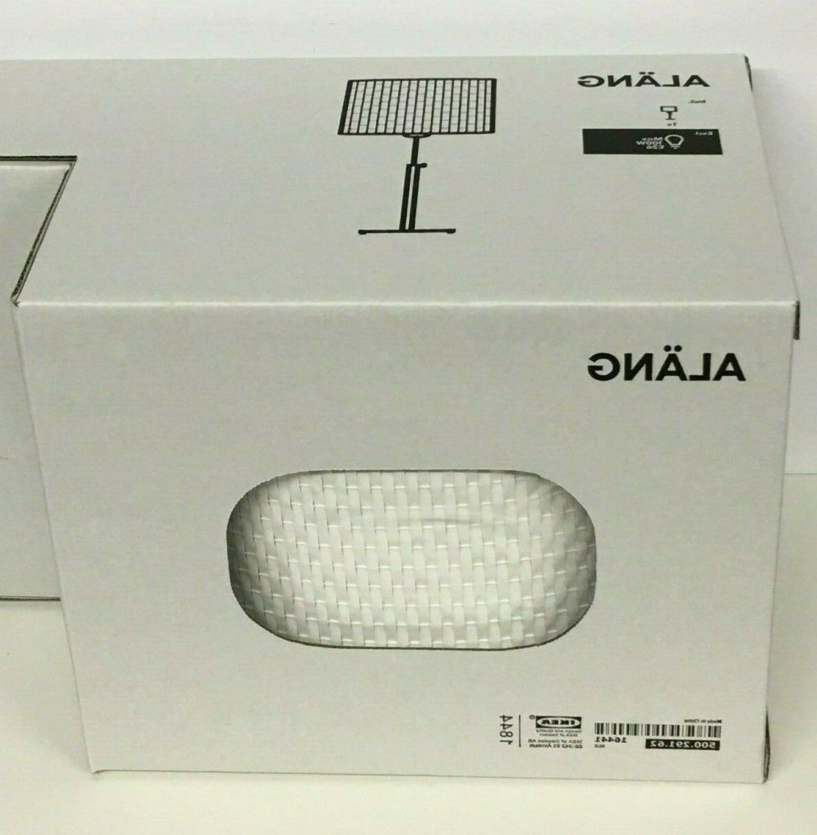 New IKEA ALANG Lamp/Light Plated White