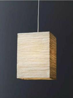 IKEA ORGEL Paper Pendant Light 600.212.74 Square Lamp Shade